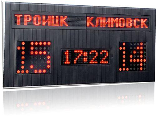 Электронное табло MS-6219 - для футбола