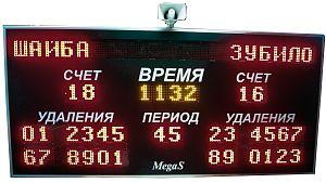 Табло для хоккея MS-5413